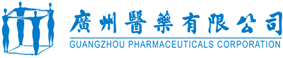 Guangzhou Pharmaceutical